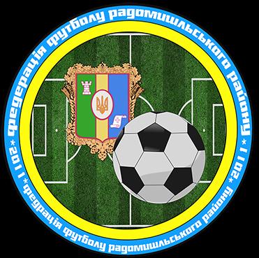 Федерація Футболу Радомишльського Району